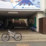 blog_import_55f196567099b