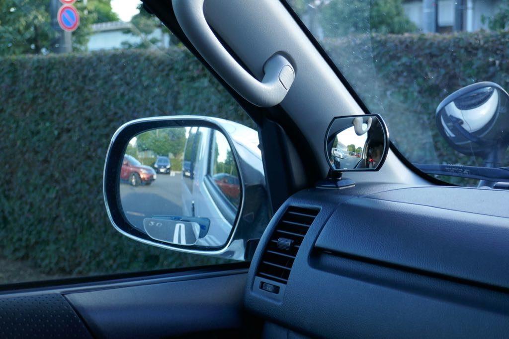 サイド ミラー 見え 方 車庫入れ時のコツとミラーの見え方
