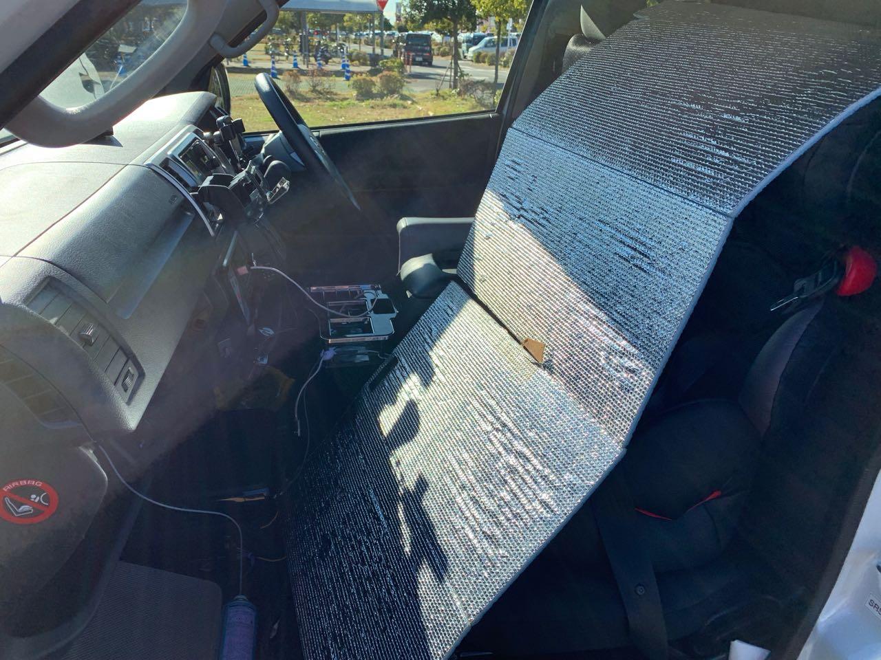 イヤな臭いとおさらば!自分でできる車のエアコン洗浄 〜カビ臭
